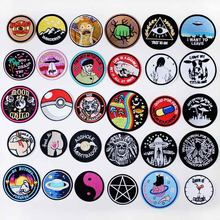 Round Circle Iron On Patches Badges for Sew Seam Tailoring Clothes Suits of Coat Jacket Trousers T-shirt Pants Ornament Apparel(China)