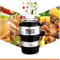 220 В/750 Вт 1200 мл Мусора Процессора Кухня Еда отходов AM28 3 бытовой Нержавеющаясталь измельчитель мусора