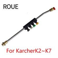 Bico de metal para lavagem de carro, com 5 pontas de bico rápido para karcher k1 k2 k3 k4 k5 k6 k7 arruelas de alta pressão
