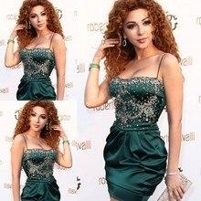 Robe de soriee Myriam Fares Kleid Celebrity Kleider Sexy Spaghettibügel Ärmellose Kurze Abendgesellschaft Kleider vestidos curto