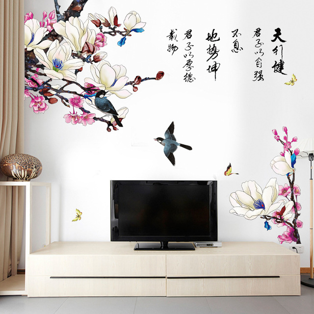 AM9114 Pvc Environmental Protection Can Be Removed Cozy Living Room  Background Wall Sticker Magnolia Bird