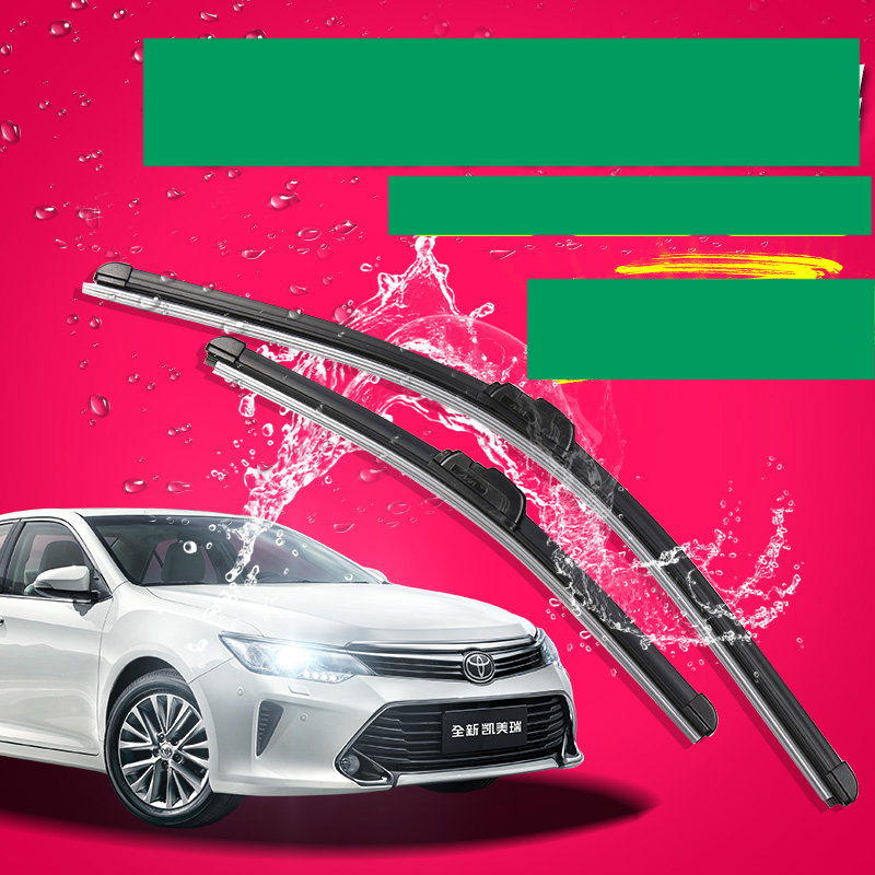 lsrtw2017 car front window wiper replacement for toyota camry 2012 2013 2014 2015 2016 2017 xv50 Daihatsu Altis