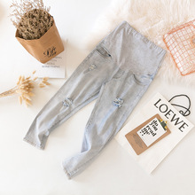 Купить с кэшбэком Denim broken ladies pants Maternity Jeans overalls Harem pants For Pregnant Women Clothes Light color Pregnancy Maternal clothes