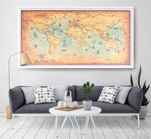 Vintage World Map Retro Poster Ocean Sea Krafts Paper Print Picture Bar Pub Cafe Painting 100x50cm