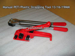 Оптовая продажа высокого качества-руководство ПЭТ/pp/Пластиковые рук связывая инструмент, машина обвязки ПП SD330-16 для 16 мм pp/pet ремешок