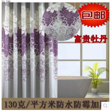2014 Purple Peony High Grade Bathroom Polyester Shower Curtain Waterproof Mildew Thickened Curtainfor