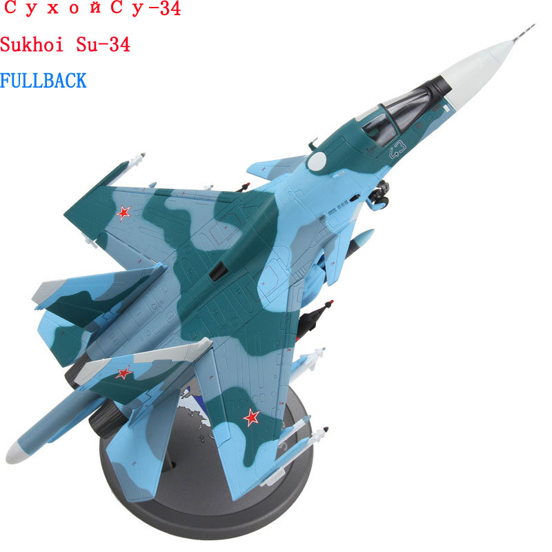 1/72 Simulation Diecast jet fighter static Alloy Metal Airplane model Russia Sukhoi SU-34 su34 fullback flanker цена