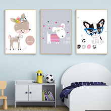Animal Posters for Kids Room Prints Cute Deer Dog Nursery Canvas Painting Nordic Style Wall Art Picture For Baby Decoration