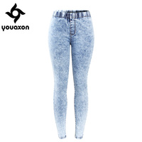 2129 Youaxon New Plus Size Ultra Stretchy Acid Washed Jeans Woman Denim Pants Trousers For Women