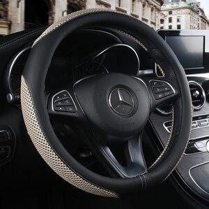 Image 3 - 車のステアリングホイールカバーノンスリップ換気 pu レザーユニバーサルほとんどの車のスタイリング車のハンドルカバー