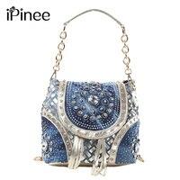 IPinee Złoto/Sliver moda styl pomponem kobiet torby na ramię damskie torebki projektant splot PINEE nazwa marki