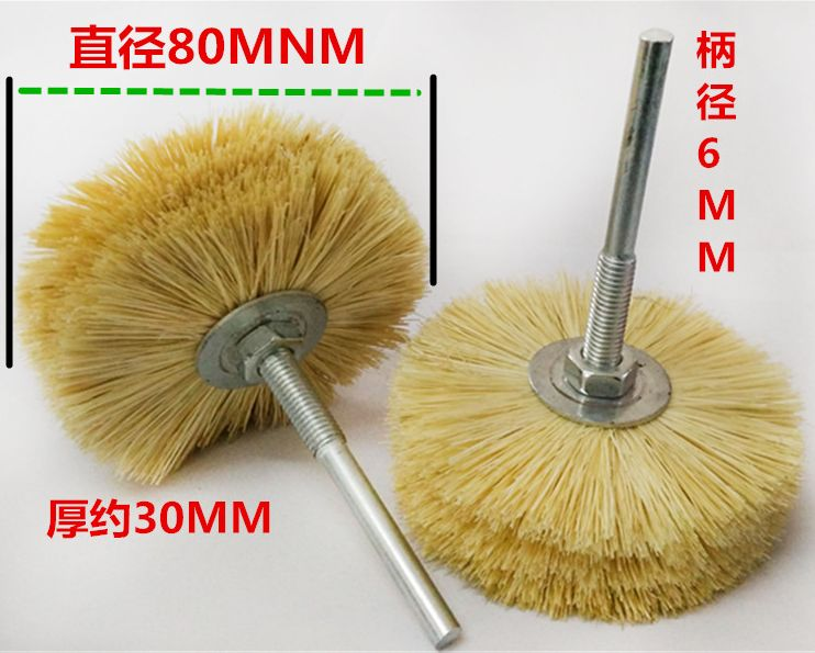 Power Tool Polish Prophy Brush 6mm Shank Electric Drill Grinding Brush Head Furniture Wood Carving Surface Finishing Tool