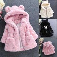 2019 nowe zimowe dziewczynek ubrania Faux futro płaszcz polarowy korowód ciepła kurtka świąteczny kombinezon na śnieg 1-8Y dziecko z kapturem kurtka odzież wierzchnia
