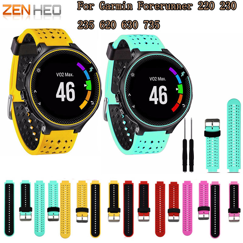 8 Colors Silicone Replacement Watch Band For Garmin Forerunner 230 / 235 / 220 / 620 / 630 / 735 Watch Outdoor Sport Watchstrap