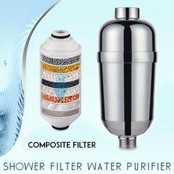 Новая Ванная комната Душ фильтр для купания фильтр для воды очиститель очистки воды здоровье умягчитель удаления хлора очиститель воды