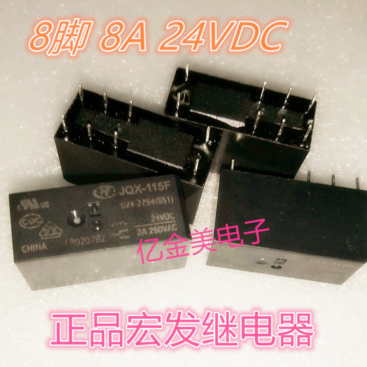 HF115F relay JQX 115F 024 2ZS4 8A 24VDC two open two closed