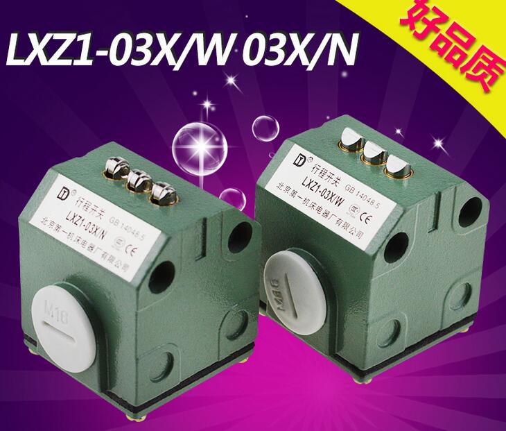 Beijing Machine Tool LXZ1-03X / W LXZ1-03X / N combination of high-precision travel switch beijing insight city guide