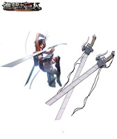 Ücretsiz kargo saldırı titan 3-d manevra dişli uzun kılıç cosplay ahşap silahlar
