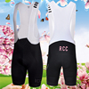 2018 RCC RRO TEAM NEW CROSS CYCLING BIB SHORTS Summer Race Cycling Bottom With Italy Grippers