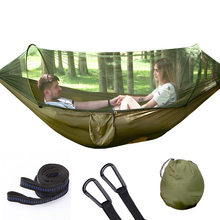Ultralight Nylon Hammock with Mosquito Net Supports Up to Two People Porch Backyard Indoor Outdoor Camping Hanging Swing(China)