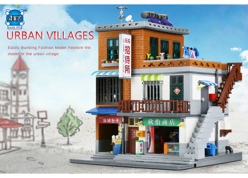 XingBao 2706 pcs Genuine Creative MOC City Series The Urban Village Set Building Blocks Bricks Educational Toys Model Gift xingbao 01001 creative chinese style the chinese silk and satin store 2787pcs set educational building blocks bricks toys model