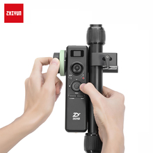 ZHIYUN Original Crane 2 Motion Sensor Control with Follow Focus and Wireless Control цена и фото