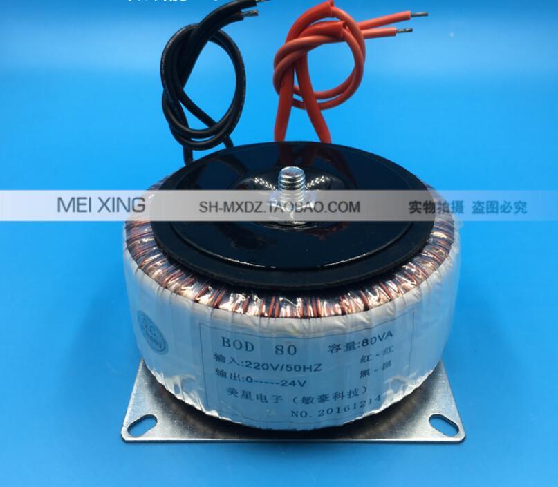 24V 3.3A Ring transformer 80VA 220V input copper custom toroidal transformer for power supply amplifier цена