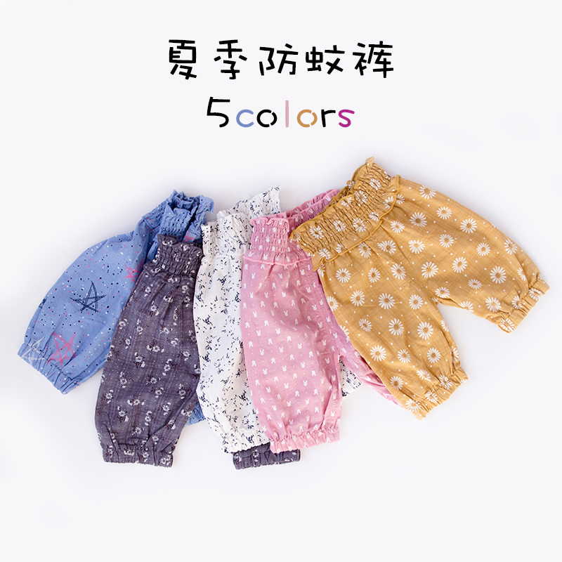 0 3years Baby Pants Girl Cotton Easy Trousers Western Style Baby Bloomers Autumn Thin Section Summer Wear in Pants from Mother Kids