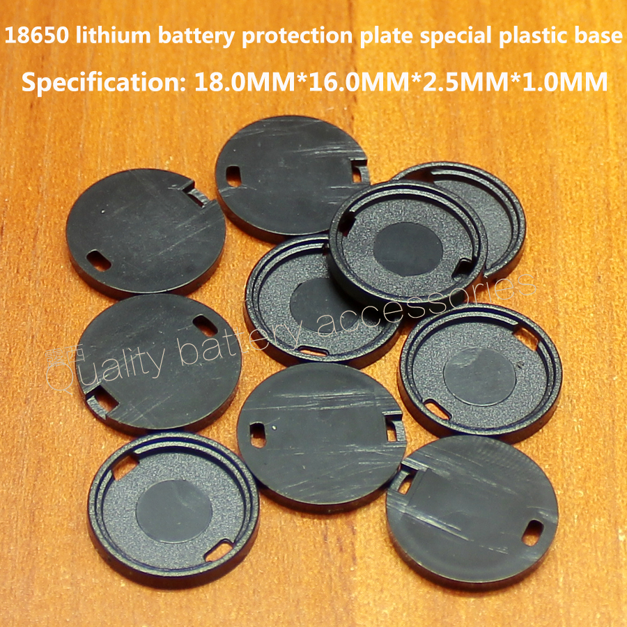 1*50Pcs 18650 Lithium Battery Protector Special Plastic Base Rubber Ring Insulated Apron And Diameter 16MM Protective Plate
