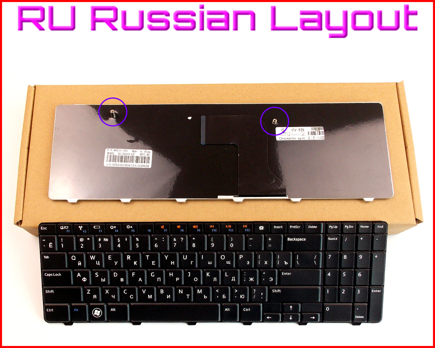 New Keyboard RU Russian Version for <font><b>Dell</b></font> <font><b>Inspiron</b></font> 15 15R <font><b>5010</b></font> N5010 M5010 NSK-DRASW Laptop image