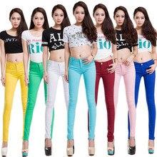 Whole cotton Seven colors pinkycolor Elastic force Pencil pants high waist jeans