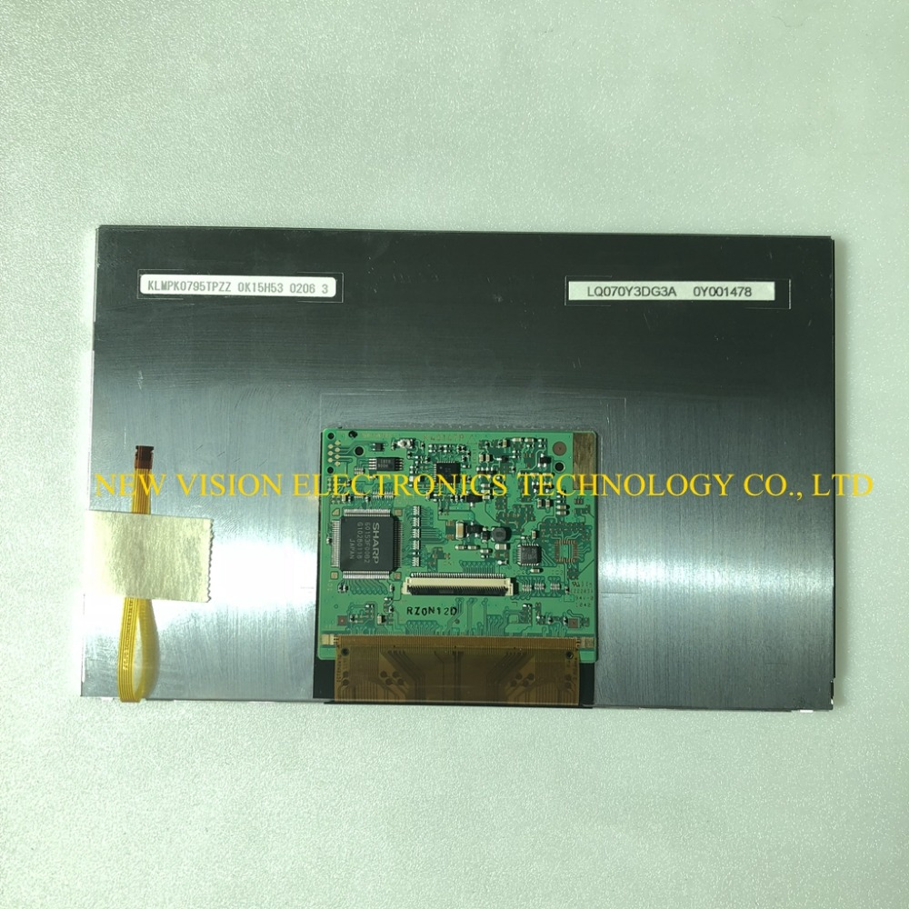 LQ070Y3DG3A Industrial LCD display screen 7 inch with interface switch board