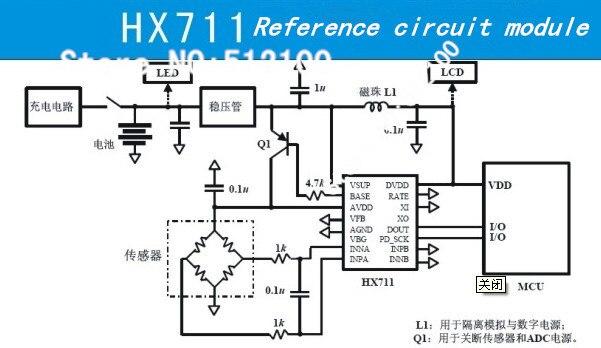 50 шт Hx711 Модуль взвешивания датчик модуль MCU diy