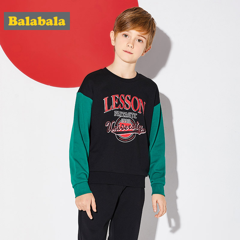Balabala tracksuit clothes set for boys kids sport suits children clothing kids clothes for boys O-Neck fashion boy clothes boys clothing set kids sport suit children clothing girls clothes boy set suits suits for boys winter autumn kids tracksuit sets