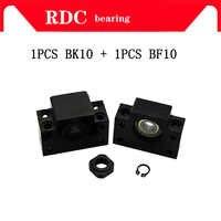 Hohe qualität BK10 BF10 Set: 1 stück von BK10 und 1 stück BF10 für Sfu1204 Unterstützung CNC teile BK/BF10 Freies verschiffen