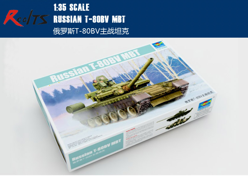 RealTS Trumpeter model 05566 1/35 Russian T-80BV MBT plastic model kit trumpeter model 05106 1 35 as365n2 dauphin 2 plastic model kit