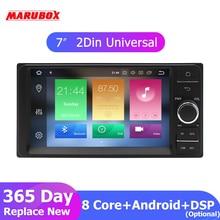 MARUBOX 7A701PX5, Универсальная магнитола на андройде 9.0,Автомобильный мультимедийный плеер для Toyota, 8 ядер,Штатное головное устройство,Оперативная 4GB,Встроенная 64GB,Радио чип TEF6686,навигация,BlueTooth