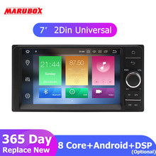 MARUBOX 7A701PX5 Car Multimedia Player Universal For Toyota, 8 Core, Android 9.0, Radio chips TEF6686, DSP, 4GB RAM, 32G ROM,GPS(China)
