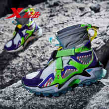 Xtep [Moon Landing-light Year] Women Casual Shoes High Socks Sneakers Fly Woven Non-slip Sports Lunar 981318393115