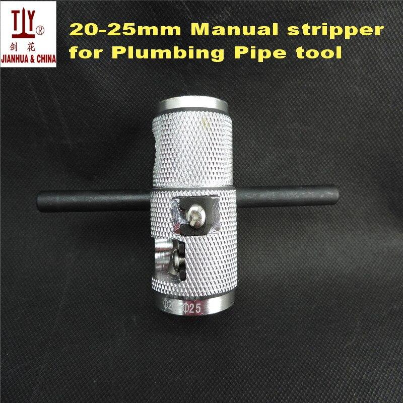 Darmowa wysyłka Aluminiowa Plastikowa Rurka rozwiertak ręczny nóż do skórowania Hydropower DN 20-25mm Instrukcja narzędzia do zdejmowania izolacji z rur instalacyjnych
