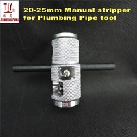 Free Shipping PPR Plastic Pipe Barker Tube Skinning Knife Hydropower DN 20 25mm Manual Stripper For