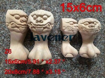 Z6 -15x6cm Wood Carved Onlay Applique Carpenter Decal Wood Working Carpenter Leg Decoration Flower