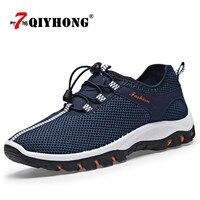 뜨거운 판매 남성 여름 통기성 남성 캐주얼 신발 패션 QIYHONG Chaussure 옴므