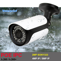 48V POE IP Camera 5MP / 4MP / 2MP(sony 323) Onvif Network IPC DC12 Normal IP Camera Onivf Support for Hikvision NVR