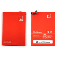 Best Quality Oneplus Phone Battery  High Capacity 3000mAh BLP571 For OPPO One Plus 64GB 16GB Replacement Batteries Free Shipping