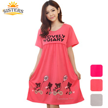 Summer Sleepwear Sleeve Maternity