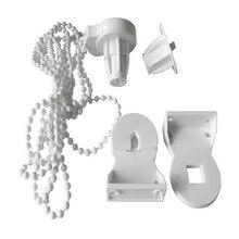 Urijk 25 мм оконные жалюзи из бисера, цепи, аксессуары, ручные рулонные шторы, аксессуары для занавесок, кронштейн, кухонные аксессуары для дома