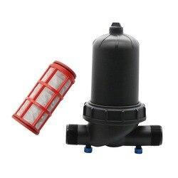 1-1/2 Polegada 1-1/4 Polegada 2 Polegada 120 tela de malha filtros jardim gotejamento irrigação fonte ferramentas rega sprinklers filtro líquido 1 peças