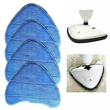 2-4 шт моющиеся швабры подушечки из сверхтонкого волокна чистящая ткань чехол сменный коврик для очистки деталей для Vax пароочиститель швабры