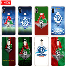 Silicone Cover phone Case for Xiaomi redmi 5 4 1 1s 2 3 3s pro PLUS redmi note 4 4X 4A 5A Lokomotiv Moscow dinamo moskva(China)